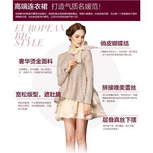 JORYA 2014春款蝴蝶结真丝拼接连衣裙